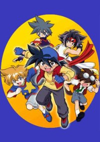 Anime: Beyblade V Force