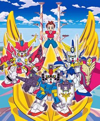 Anime: SD Gundam Force