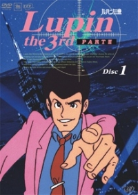 Anime: Lupin the 3rd: Part 3