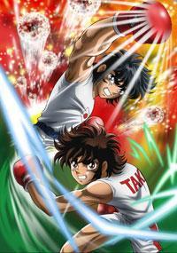 Anime: Ring ni Kakero 1