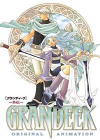 Anime: Grandeek