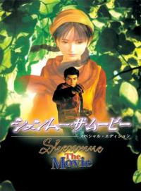 Anime: Shenmue The Movie