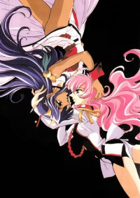 Anime: Utena: La fillette révolutionnaire - The Movie