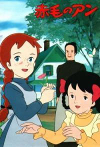 Anime: Anne mit den roten Haaren