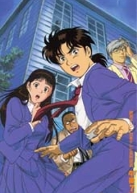 Anime: The File of Young Kindaichi