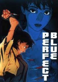 Anime: Perfect Blue