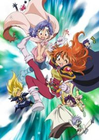 Anime: Slayers Premium