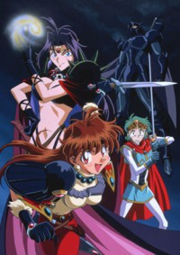 Slayers Special: The Book of Spells