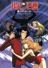 Anime: Lupin III: The Columbus Files