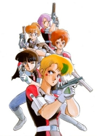 Anime: Gall Force 2: Destruction
