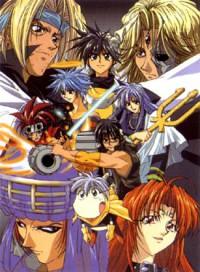 Anime: Soul Hunter: Im Auftrag der Unsterblichen