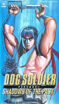 Anime: Dog Soldier: Shadows of the Past