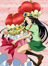 Anime: Princess Be Careful