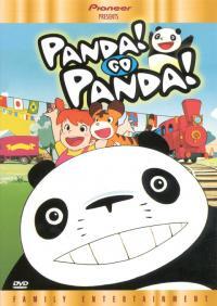 Anime: Die Abenteuer des kleinen Panda