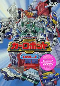 Anime: Transformers: Robots in Disguise