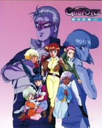 Anime: Gall Force: New Era