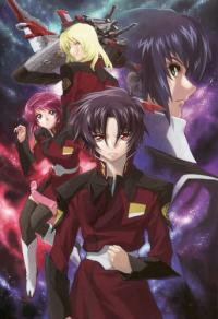 Anime: Mobile Suit Gundam Seed Destiny