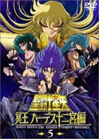 Anime: Saint Seiya: The Hades Chapter - Sanctuary