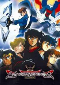 Anime: Ronin Warriors