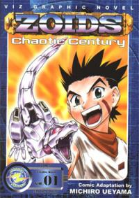 Anime: ZOIDS: Chaotic Century