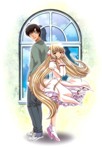 Anime: Chobits