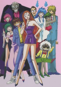 Anime: Ghost Sweeper Mikami (TV)