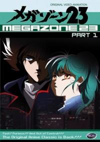 Anime: Megazone 23 Part 1