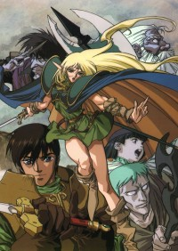 Anime: Record of Lodoss War