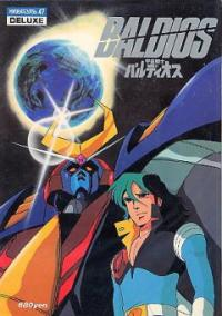 Anime: Space Warrior Baldios