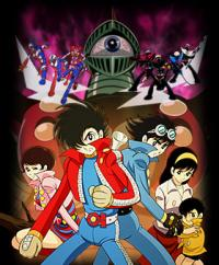 Anime: Kikaider 01 The Animation