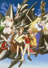 Anime: The Vision of Escaflowne