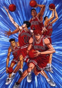 Anime: Slam Dunk