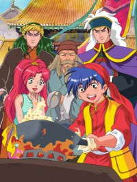 Anime: Cooking Master Boy