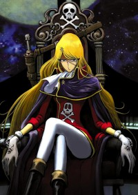 Anime: Queen Emeraldas