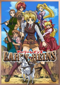 Anime: Early Reins