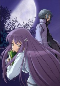 Anime: Looking up at the Half-Moon