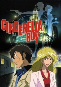 Anime: Cinderella Boy