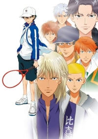Anime: The Prince of Tennis OVA: The National Tournament (Part 1)