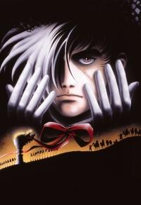 Anime: Black Jack: The Movie
