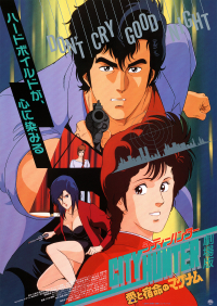 Anime: City Hunter: Magnum with Love and Fate