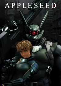 Anime: Appleseed