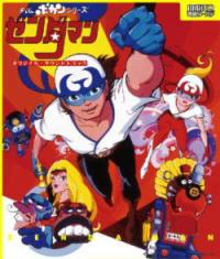 Anime: Time Bokan Series: Zendaman