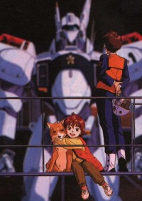 Anime: Patlabor: The Mobile Police - The TV Series