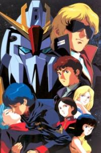Anime: Mobile Suit Zeta Gundam