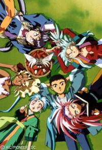Anime: Tenchi Muyo! (Episode 8 - 13)