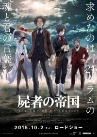 Anime: Project Itoh: The Empire of Corpses