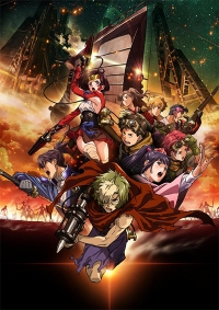Anime: Kabaneri of the Iron Fortress