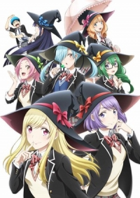 Anime: Yamada-kun and the Seven Witches