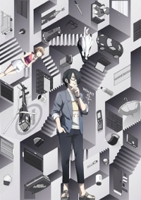 Anime: The Perfect Insider