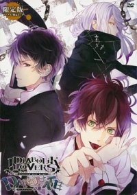 Anime: Diabolik Lovers OVA